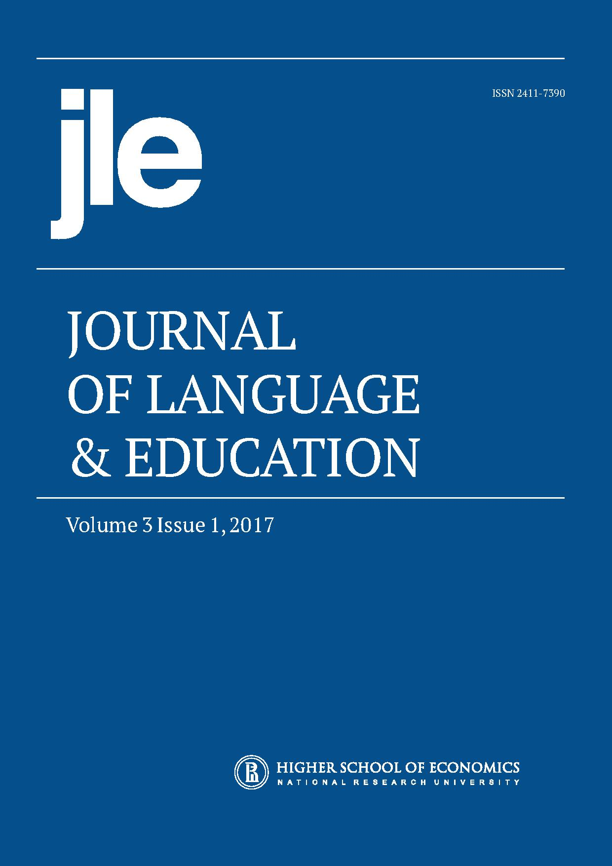 Journal of Language and Education